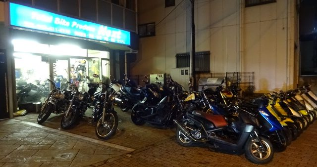 Total Bike Produce Next 船橋 トータルバイクプロデュースネクスト